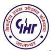 Central Institute of Hand Tools (CIHT)