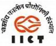 I.I.C.T. Laboratory